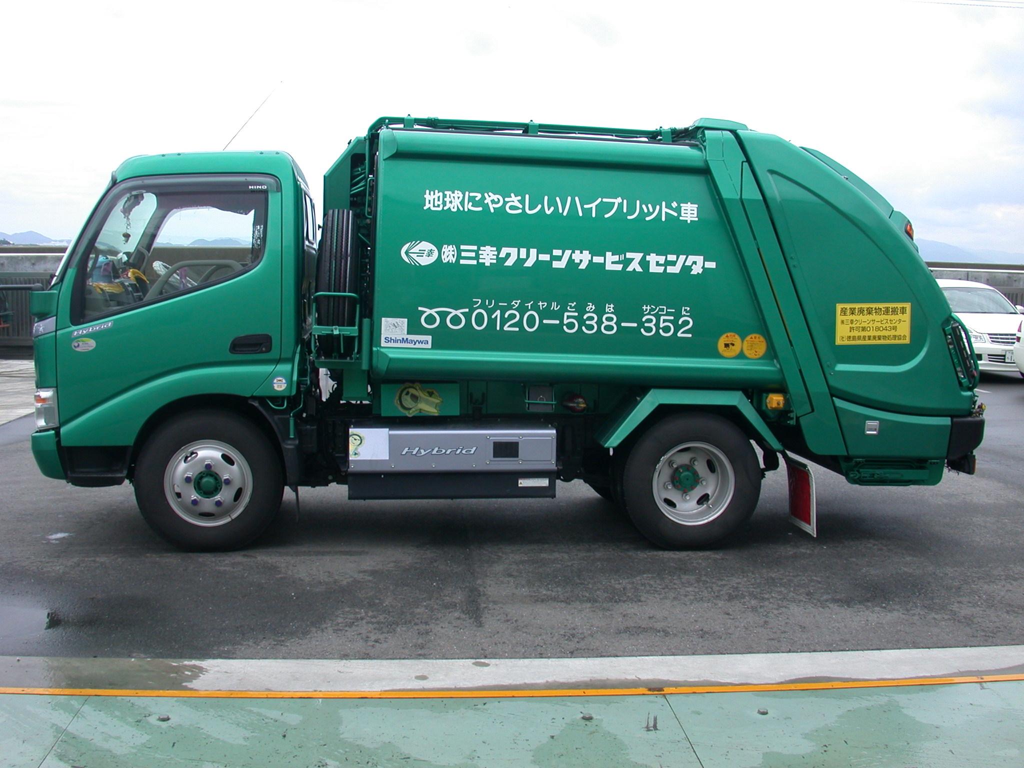 ゴミ 粗大 徳島 市